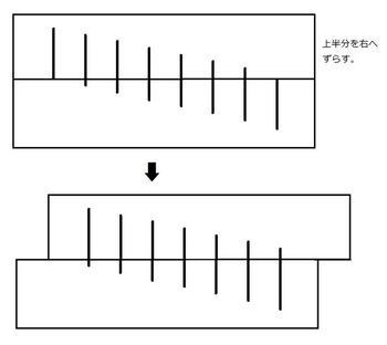 直線(1).jpg