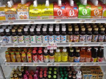 Heath_drinks_in_Japan_2006.jpg