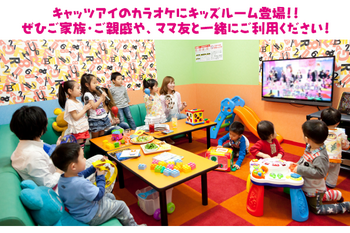 kids_image_main.png